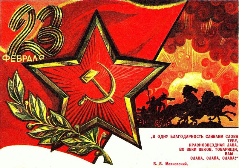 ❶23 февраля красная армия|Стихи на 23 февраля детям|||}